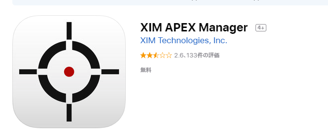 Xim Apex Manager